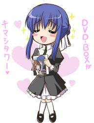 aoi_nagisa chisato_(missing_park) strawberry_panic! suzumi_tamao yuri