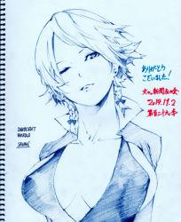 1girl artist_name braid breasts dated izayoi_sakuya monochrome no_hat one_eye_closed ribbon savan short_hair sketch smile solo thank_you touhou traditional_media twin_braids