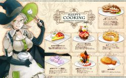 1girl breasts commentary_request copyright_name dessert food glasses green_eyes grey_hair grin hat looking_at_viewer mepo_(raven0) pixiv_fantasia pixiv_fantasia_fallen_kings short_hair sleepy_(mepo) smile solo taiyaki translation_request wagashi whisk witch_hat