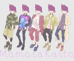 animal_print beard camouflage_hoodie chains danganronpa denim dress-up facial_hair formal goatee highres jacket jeans jewelry khakis leopard_print letterman_jacket loafers looking looking_at_viewer looking_to_the_side male_focus momota_kaito necklace new_danganronpa_v3 open open_mouth pants purple_eyes purple_hair school_uniform shirt shoes short_hair slacks slippers smile space_print spiked_hair starry_sky_print track_jacket track_pants winking