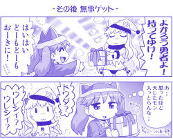 2girls :3 ^_^ ahoge box bruise comic eyes_closed gift gift_box hase_yu hat horns injury kantai_collection long_hair mittens multiple_girls navel northern_ocean_hime open_mouth panties ryuujou_(kantai_collection) santa_hat shinkaisei-kan side-tie_panties smile sweat torn_clothes translation_request twintails underwear