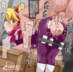 !! ... anal anal_beads anus arms_behind_back artist_name ass ass_juice bar_censor blonde_hair censored chicago-x diamond_queen heart hetero japanese kaitou_joker long_hair long_twintails looking_back nipples object_insertion penis profile pussy pussy_juice rope saliva sex small_breasts solo_focus sweat testicles text tongue tongue_out torn_clothes translation_request trembling twintails vaginal vaginal_object_insertion