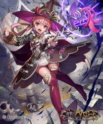 1girl boots building cape copyright_name eyebrows eyebrows_visible_through_hair foreshortening hat hat_ornament highres horrible_witch_(shingeki_no_bahamut) logo long_hair looking_at_viewer magic matsui_hiroaki open_mouth pink_hair red_boots shingeki_no_bahamut skull solo thighhighs tree wand watermark witch_hat yellow_eyes zettai_ryouiki