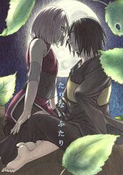 1boy 1girl adashitchi amputee barefoot black_hair eye_contact feet green_eyes hairband haruno_sakura leaf looking_at_another moon naruto naruto:_the_last night pink_hair uchiha_sasuke