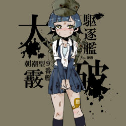 1girl arare_(kantai_collection) arm_warmers bandaid black_hair black_legwear blush bob_cut bra character_name grey_background hat injury kantai_collection kitosan striped striped_bra suspenders tears torn_clothes translation_request underwear yellow_eyes