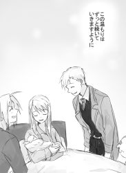 2girls 3boys alphonse_elric baby bed brothers child comic edward_elric eyebrows_visible_through_hair eyes_closed father_and_son fullmetal_alchemist happy long_hair monochrome mother_and_son multiple_boys multiple_girls pinako riru short_hair siblings sleeping smile tears translation_request winry_rockbell