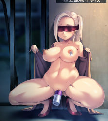 1girl areolae bdsm blindfold blush breasts clitoris_piercing high_heels kanisaka large_breasts long_hair navel nipple_piercing nipple_tag nipples object_insertion original piercing puffy_nipples pussy pussy_juice solo squatting sweat uncensored vaginal vaginal_object_insertion vibrator white_hair