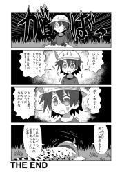1girl animal_print artist_request black_background blanket comic gloves kaban kemono_friends monochrome safari_hat scared sleeping sound_effects speech_bubble sweat translation_request