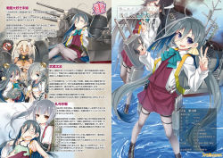 5girls @_@ ahoge article asymmetrical_bangs bangs black_hair blonde_hair blunt_bangs boots bow bowtie breasts budget_sarashi character_name collared_shirt dark_skin glasses grey_eyes grey_hair grey_legwear hair_bow hair_ornament hair_over_one_eye hairclip hamakaze_(kantai_collection) hayashimo_(kantai_collection) headgear kantai_collection kasumi_(kantai_collection) kiyoshimo_(kantai_collection) long_hair looking_at_viewer low_twintails machinery multicolored_hair multiple_girls musashi_(kantai_collection) pantyhose pleated_skirt purple_skirt sailor_collar sarashi school_uniform serafuku shirt short_hair side_ponytail silver_hair skirt standing standing_on_water torn_clothes translation_request twintails two-tone_hair v white_shirt yuu_(amadoki)