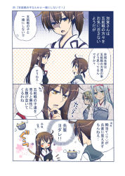>:o 5girls :> :o akagi_(kantai_collection) blush_stickers brown_hair comic drooling eyes_closed flying_sweatdrops fubuki_(kantai_collection) japanese_clothes kaga_(kantai_collection) kantai_collection long_hair multiple_girls muneate pot school_uniform serafuku short_ponytail shoukaku_(kantai_collection) silver_hair sumi_(private-road) sweatdrop twintails zuikaku_(kantai_collection)