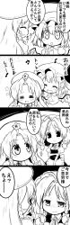 4koma :3 =_= bow braid comic flandre_scarlet futa4192 hair_bow highres hong_meiling izayoi_sakuya maid maid_headdress mob_cap monochrome side_ponytail smile steam touhou translation_request twin_braids wings wrist_cuffs