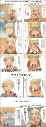 comic comparison haruka_(pokemon) highres pokemon pokemon_(game) pokemon_rse stone_(shirokanipe_ranran) translation_request yuuki_(pokemon)