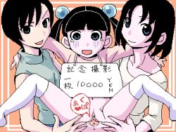 3girls anus arm_around_shoulder black_hair blush bottomless carrying character_request female gachon_jirou hair_bobbles hair_ornament held_up lifting multiple_girls navel oekaki open_mouth otonashi_meru presenting pussy sayonara_zetsubou_sensei short_hair smile spread_legs spread_pussy tears thighhighs thighs translation_request twintails uncensored white_legwear
