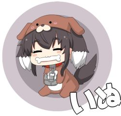 1girl anchor animal_costume animal_ears bangs black_hair blush_stickers bone chinese_zodiac collar dog_collar dog_costume dog_ears dog_tail eyes_closed kantai_collection mouth_hold multicolored_hair sidelocks simple_background sitting smile tail tokitsukaze_(kantai_collection) translation_request white_hair yuureidoushi_(yuurei6214)