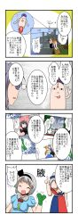 4koma 6+girls animal_ears backpack bag blonde_hair bow bunny_ears comic detached_sleeves futatsuiwa_mamizou futatsuiwa_mamizou_(cosplay) hair_bow hakurei_reimu hat highres horns ibuki_suika imaizumi_kagerou izayoi_sakuya kawashiro_nitori kawashiro_nitori_(cosplay) key kochiya_sanae_(cosplay) konpaku_youmu long_hair mikazuki_neko minecraft multiple_girls nurse_cap purple_hair reisen_udongein_inaba short_hair silver_hair tagme touhou translation_request watatsuki_no_yorihime yagokoro yagokoro_eirin