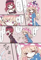 2girls american_flag_dress blonde_hair chains choker clownpiece comic commentary_request dot_nose hat hecatia_lapislazuli highres jester_cap long_hair multiple_girls nagi_(nagito) open_mouth polos_crown red_eyes red_hair sketch splashing sweat torn_clothes touhou translated wrist_grab