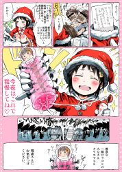 1boy 1girl artificial_vagina beaten black_hair blood blush brown_eyes christmas gomennasai hat highres long_hair nail open_mouth original restrained santa_costume santa_hat smile translation_request