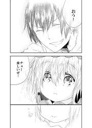 1boy 1girl ^_^ admiral_(kantai_collection) comic eyes_closed grin halloween_costume hibiki_(kantai_collection) highres kantai_collection long_hair monochrome my_(iuogn4yu) smile translation_request