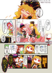 4girls animal_ears barefoot black_shirt blonde_hair blue_bow blush bobby_socks bow bunny_ears chinese_clothes clothes_writing clownpiece comic couch disembodied_head eyes_closed hair_bow hat hecatia_lapislazuli highres jester_cap jizeru_(giselebon) junko_(touhou) long_hair multicolored_skirt multiple_girls neck_ruff off-shoulder_shirt polka_dot polos_crown purple_eyes red_eyes red_hair sekibanki shirt sitting socks tabard touhou translation_request very_long_hair white_legwear
