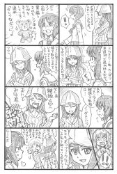 ! !! 2girls 4koma aki_(girls_und_panzer) bbb_(friskuser) comic commentary_request eyes_closed girls_und_panzer greyscale hair_between_eyes hand_on_another's_back hat highres long_hair long_sleeves low_twintails mika_(girls_und_panzer) monochrome multiple_girls narrowed_eyes neckerchief nishizumi_miho ooarai_school_uniform open_mouth pleated_skirt pushing school_uniform serafuku shaded_face sidelocks sigh skirt smile sparkle spoken_exclamation_mark stuffed_animal stuffed_toy surprised sweatdrop teddy_bear translation_request twintails