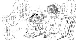 1boy 1girl check_translation cup erich_von_rerugen genderswap genderswap_(mtf) greyscale hat heart monochrome ryou-san sketch soldier tanya_degurechaff translation_request uniform youjo_senki