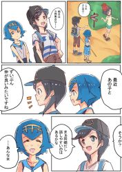 1boy 2girls comic female_protagonist_(pokemon_sm) male_protagonist_(pokemon_sm) multiple_girls pokemon pokemon_(game) pokemon_sm suiren_(pokemon) translation_request