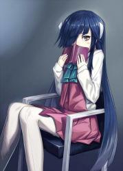 black_hair blush book covered_face h_kasei hair_ribbon kantai_collection long_hair naganami_(kantai_collection) ribbon sitting skirt