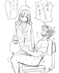 1boy 1girl bag bottomless caught chair coat headset male_masturbation masturbation monochrome original penis plastic_bag simple_background sitting smile sumiyao_(amam) sweat sweater tissue translated virtual_reality vr_visor walk-in white_background winter_clothes winter_coat