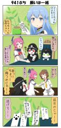 10s 4koma 6+girls arm_wrap bamboo battleship_hime black_hair blue_eyes blue_hair bow braid brown_hair chair comic commentary_request desk dress epaulettes eyes_closed female_admiral_(kantai_collection) gloves green_eyes ha-class_destroyer hard headgear highres kantai_collection kindergarten_uniform long_hair long_sleeves military military_uniform multiple_girls neckerchief nenohi_(kantai_collection) no_hat no_headwear oni_horns open_mouth paw_print pink_hair puchimasu! red_eyes sailor_dress shinkaisei-kan short_hair sidelocks sitting sleeveless sleeveless_dress smile surprised tanzaku translation_request uniform yukikaze_(kantai_collection) yuureidoushi_(yuurei6214)