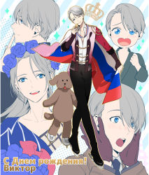 1boy blue_eyes blue_rose blush bouquet brown_gloves crown dog finger_to_mouth flag flower gloves hands_on_own_cheeks hands_on_own_face head_wreath ice_skates japanese_clothes makkachin male_focus medal multiple_persona necktie one_eye_closed ponytail rose russian silver_hair skates smile sparkle teenage uhouho14 viktor_nikiforov younger yuri!!!_on_ice