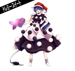 1girl absurdres baba_(baba_seimaijo) black_dress blob blue_eyes blue_hair book doremy_sweet dress highres nightcap open_mouth short_sleeves smile solo tail touhou transparent_background white_dress