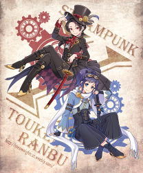 2boys adapted_costume black_gloves black_hair blue_eyes boots brown_hair copyright_name cravat cross-laced_footwear fingerless_gloves gears gloves goggles goggles_on_head hat high_heel_boots high_heels kashuu_kiyomitsu katana lace-up_boots legs_crossed male_focus mole mole_under_eye mole_under_mouth multiple_boys nail_polish nightcat ponytail red_eyes red_nails scarf shinsengumi sitting smile steampunk sword top_hat touken_ranbu weapon yamato-no-kami_yasusada