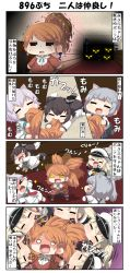 4koma 5girls animal_ears aquila_(kantai_collection) bangs biting blank_eyes blonde_hair blunt_bangs brown_hair capelet cat_ears comic dog_ears dress eyes_closed fighting gloves glowing glowing_eyes graf_zeppelin_(kantai_collection) grey_hair hallway hat highres jacket kantai_collection kasumi_(kantai_collection) lavender_hair long_sleeves mini_hat multiple_girls open_mouth orange_hair peaked_cap pinafore_dress puchimasu! sailor_dress school_uniform serafuku shaded_face short_sleeves side_ponytail sidelocks smile spinning surrounded tama_(kantai_collection) tokitsukaze_(kantai_collection) translation_request trembling yuureidoushi_(yuurei6214)