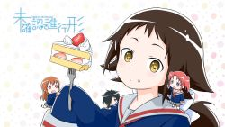1boy 3girls :/ :d black_hair blue_shirt blush blush_stickers bow brown_eyes brown_hair cake chibi copyright_name eyebrows_visible_through_hair eyecatch food food_on_face fork fruit gradient gradient_background grey_skirt hair_bow hair_over_one_eye head_tilt highres holding holding_fork jitome laika_(sputnik2nd) leg_up long_hair looking_at_viewer low_ponytail macaron_background mikakunin_de_shinkoukei mitsumine_hakuya mitsumine_mashiro multiple_girls open_mouth parted_lips pink_eyes pink_hair pleated_skirt purple_eyes romaji school_uniform serafuku shirt skirt sleeveless slice_of_cake smile standing strawberry two_side_up white_background white_bow white_legwear yonomori_benio yonomori_kobeni