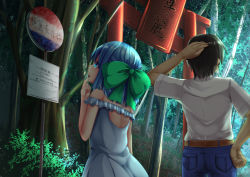 1boy 1girl adapted_costume artist_self-insert bare_arms belt blue_dress blue_eyes blue_hair brown_hair bus_stop cirno commentary_request cowboy_shot denim dress finger_to_mouth forest from_behind hair_ribbon hand_on_hip hand_on_own_head highres jeans kirimori_toya looking_to_the_side looking_up nature no_wings pants ribbon short_hair short_sleeves sleeveless sleeveless_dress torii touhou