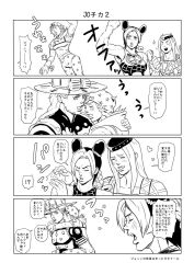 4koma braid clenched_hands comic cowboy_hat double_bun eyes_closed facial_hair goggles_on_hat gyro_zeppeli halter_top halterneck hat horseshoe johnny_joestar jojo_no_kimyou_na_bouken kuujou_jolyne long_hair monochrome motion_lines multicolored_hair narciso_anasui open_mouth piggyback ryugue single_braid smile star_print steel_ball_run tears toned translation_request two-tone_hair