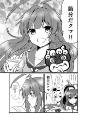 3girls ahoge bare_shoulders braid comic crown dress eyebrows_visible_through_hair french_braid huge_ahoge jewelry kantai_collection kuma_(kantai_collection) long_hair looking_at_viewer mini_crown monochrome multiple_girls neckerchief necklace off-shoulder_dress off_shoulder open_mouth sailor_collar saratoga_(kantai_collection) school_uniform serafuku shirt short_sleeves side_ponytail smile speech_bubble translation_request warspite_(kantai_collection) yuihira_asu