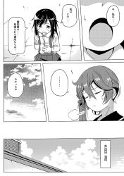 ... akebono_(kantai_collection) arms_at_sides asashio_(kantai_collection) bell building close-up cloud comic eyes_closed flower hair_bell hair_between_eyes hair_flower hair_ornament kantai_collection long_hair long_sleeves monochrome open_mouth outdoors pleated_skirt school_uniform serafuku shino_(ponjiyuusu) shirt short_sleeves side_ponytail sidelocks sigh skirt sky spoken_ellipsis sweatdrop thighhighs translation_request wall