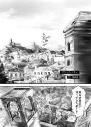 assassin's_creed_(series) building castle city comic day festival fifiruu from_above house japanese monochrome no_humans outdoors text touhou tower translation_request