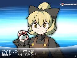 >:) 1girl blonde_hair bow dress fun_bo hair_bow kurodani_yamame parody poke_ball pokemon ponytail short_hair smirk solo touhou tsurime yellow_eyes