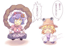2girls :d ^_^ anger_vein angry annoyed bangs black_shoes blonde_hair blush blush_stickers breasts chibi closed_mouth eyebrows_visible_through_hair eyes_closed floating full_body hair_ornament hair_ribbon hands_on_own_thighs happy hat highres indian_style leaf_hair_ornament long_sleeves looking_at_another medium_breasts moriya_suwako motion_lines multiple_girls open_mouth orita_enpitsu puffy_short_sleeves puffy_sleeves purple_hair red_eyes red_ribbon revision ribbon rope shimenawa shoes short_hair short_sleeves simple_background sitting smile speech_bubble squatting sweatdrop touhou translated white_background wide_sleeves yasaka_kanako