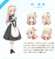 blonde_hair blue_eyes blush character_sheet dress headdress hiiragi_mayuki hinako_note long_hair maid official_art smile