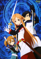 1boy 2girls absurdres ajiki_kei asuna_(sao) black_eyes black_gloves black_hair brown_eyes brown_hair gloves hair_ornament highres holding holding_sword holding_weapon kirito knife long_hair looking_at_viewer multiple_girls newtype short_hair silica sword sword_art_online twintails weapon white_gloves