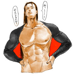 1boy abs bara black_hair character_request looking_at_viewer muscle naruto nipples pecs solo tagme