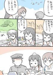 admiral_(kantai_collection) airplane akagi_(kantai_collection) anger_vein bandaid bandaid_on_face bowl chopsticks comic faceless faceless_male fubuki_(kantai_collection) hat hibiki_(kantai_collection) hiryuu_(kantai_collection) ikazuchi_(kantai_collection) kaga_(kantai_collection) kagamine_rin kantai_collection long_hair mo_(kireinamo) muneate rice side_ponytail souryuu_(kantai_collection) tears translated