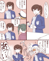 1boy 3girls :d alternate_costume anger_vein beret brown_eyes brown_hair casual chikuwa comic commentary_request curly_hair employee_uniform food hair_ribbon hat hood hooded_jacket ishii_hisao jacket kaga_(kantai_collection) kantai_collection kashima_(kantai_collection) lawson little_boy_admiral_(kantai_collection) long_hair multiple_girls open_mouth ribbon side_ponytail smile striped throwing translation_request triangle_mouth twintails uniform vertical_stripes white_hair zuikaku_(kantai_collection)