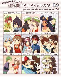 !? ... 6+boys 6+girls absurdres alain_(pokemon) alan_(pokemon) arabian_clothes blush carrying chart cheek_kiss couple dent_(pokemon) flower haruka_(pokemon) haruka_(pokemon)_(remake) haruka_(pokemon_emerald) highres incipient_kiss iris_(pokemon) kiss kyouhei_(pokemon) manon_(pokemon) mei_(pokemon) multiple_boys multiple_girls n_(pokemon) odamaki_sapphire pantyhose pokemon pokemon_(anime) pokemon_(game) pokemon_bw pokemon_oras pokemon_special princess_carry red_rose rose ruby_(pokemon) short_hair shuu_(pokemon) touko_(pokemon) touya_(pokemon) translation_request tsuwabuki_daigo yukishiro_(1802-shin)