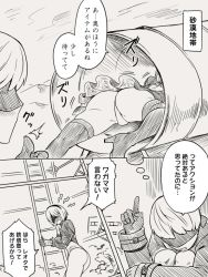 ! ... 1boy 1girl 2koma ass blindfold blush comic dress embarrassed highres leotard monochrome nier_(series) nier_automata speech_bubble text thong_leotard thumbs_up translation_request upskirt yorha_no._2_type_b yorha_no._9_type_s