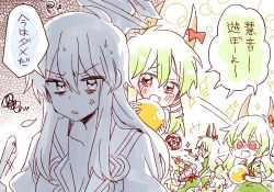 >_< 2girls :d anger_vein angry ball blush breasts chibi cleavage commentary dartboard dress dual_persona ex-keine eyes_closed fang green_hair hat horn_ribbon horns kamishirasawa_keine long_hair multiple_girls neck_ribbon open_mouth red_eyes ribbon sigh six_(fnrptal1010) sketch smile sparkle sweatdrop tears touhou translated wavy_mouth writing xd