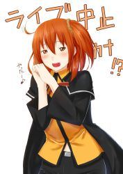 !? ahoge belt black_jacket brown_eyes commentary_request fate/grand_order fate_(series) female_protagonist_(fate/grand_order) hair_between_eyes hair_ornament hair_scrunchie hands_together highres jacket looking_at_viewer musical_note niwatazumi one_side_up open_mouth red_hair scrunchie shirt short_hair smile spoken_interrobang spoken_musical_note tears translation_request